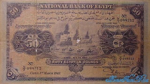 http://homonumi.ru/pic/n/Egypt/P-15c-f.jpg