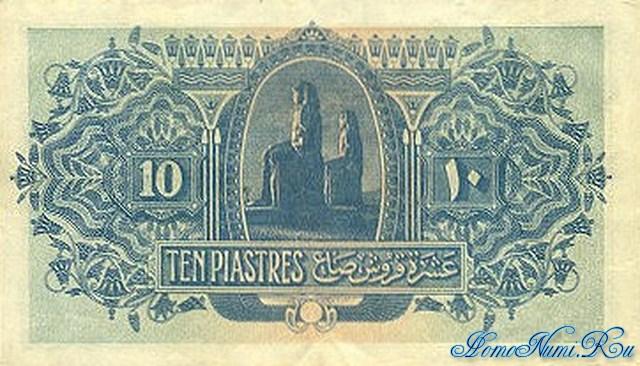http://homonumi.ru/pic/n/Egypt/P-160b-b.jpg