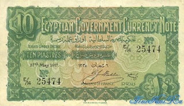 http://homonumi.ru/pic/n/Egypt/P-160b-f.jpg