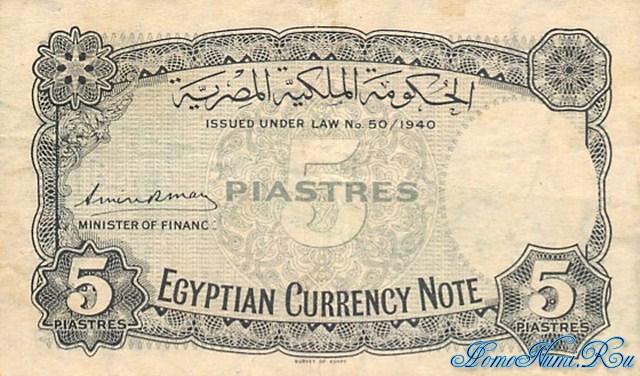 http://homonumi.ru/pic/n/Egypt/P-164-b.jpg