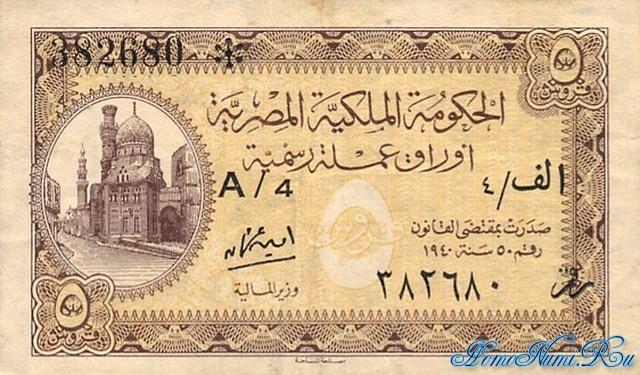http://homonumi.ru/pic/n/Egypt/P-164-f.jpg