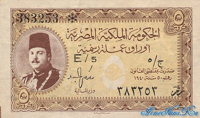 http://homonumi.ru/pic/n/Egypt/P-165a-f.jpg