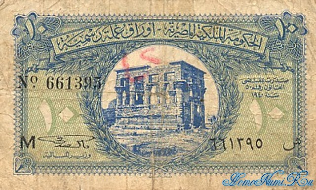http://homonumi.ru/pic/n/Egypt/P-167a-f.jpg