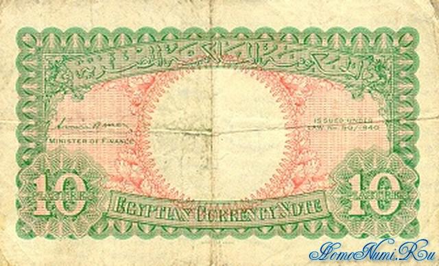 http://homonumi.ru/pic/n/Egypt/P-167b-b.jpg