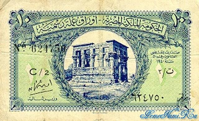 http://homonumi.ru/pic/n/Egypt/P-167b-f.jpg