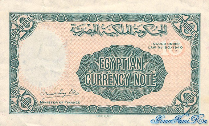 http://homonumi.ru/pic/n/Egypt/P-168a-b.jpg