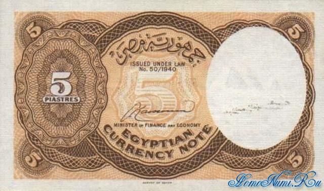 http://homonumi.ru/pic/n/Egypt/P-174a-b.jpg