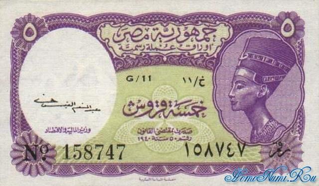 http://homonumi.ru/pic/n/Egypt/P-174a-f.jpg