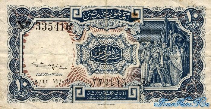 http://homonumi.ru/pic/n/Egypt/P-175a-f.jpg