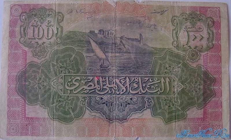 http://homonumi.ru/pic/n/Egypt/P-17d-b.jpg