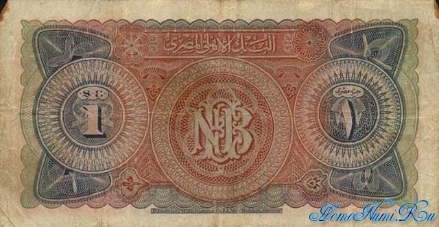 http://homonumi.ru/pic/n/Egypt/P-18-b.jpg