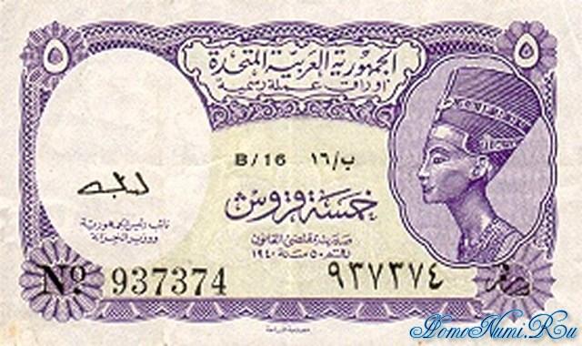 http://homonumi.ru/pic/n/Egypt/P-180a-f.jpg