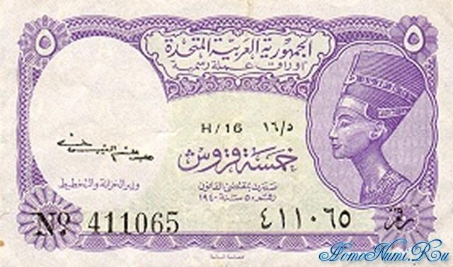 http://homonumi.ru/pic/n/Egypt/P-180b-f.jpg