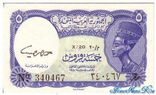 http://homonumi.ru/pic/n/Egypt/P-180c-f.jpg