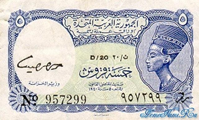 http://homonumi.ru/pic/n/Egypt/P-180ca-f.jpg