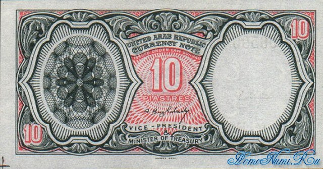 http://homonumi.ru/pic/n/Egypt/P-181a-b.jpg