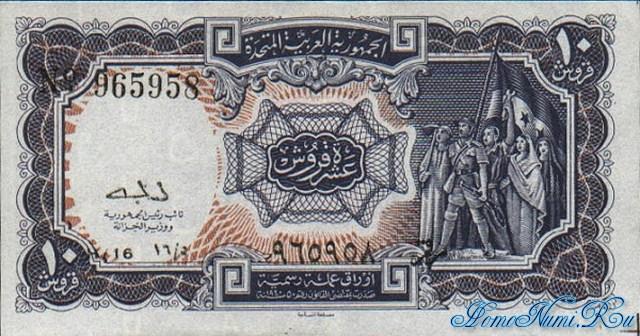 http://homonumi.ru/pic/n/Egypt/P-181a-f.jpg