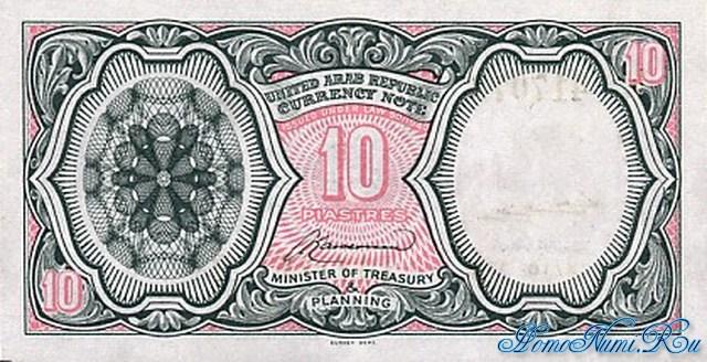 http://homonumi.ru/pic/n/Egypt/P-181b-b.jpg