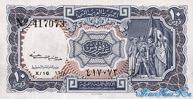 http://homonumi.ru/pic/n/Egypt/P-181b-f.jpg