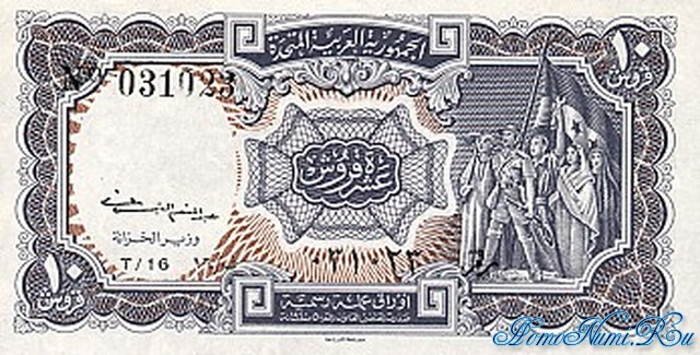 http://homonumi.ru/pic/n/Egypt/P-181c-f.jpg