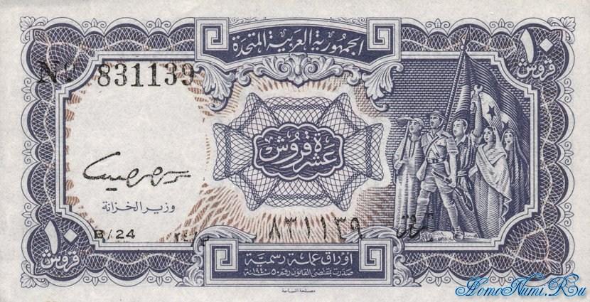 http://homonumi.ru/pic/n/Egypt/P-181d-f.jpg