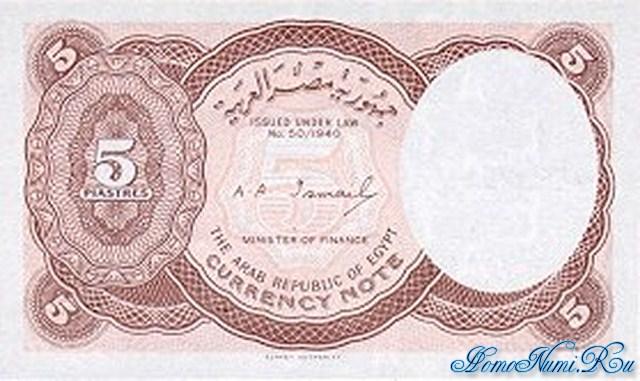 http://homonumi.ru/pic/n/Egypt/P-182e-b.jpg