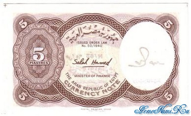 http://homonumi.ru/pic/n/Egypt/P-182j-b.jpg