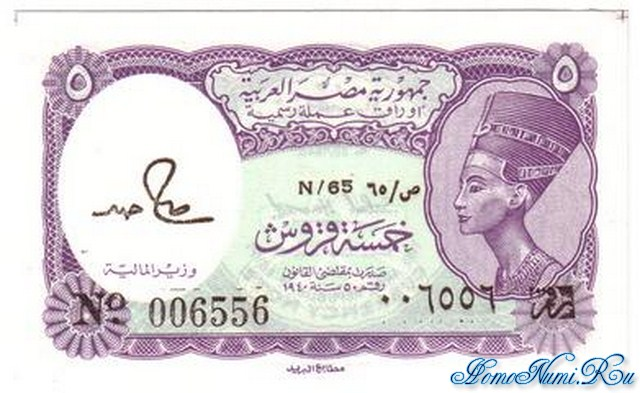 http://homonumi.ru/pic/n/Egypt/P-182j-f.jpg