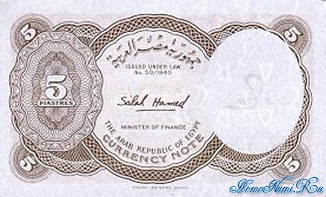 http://homonumi.ru/pic/n/Egypt/P-182ja-b.jpg