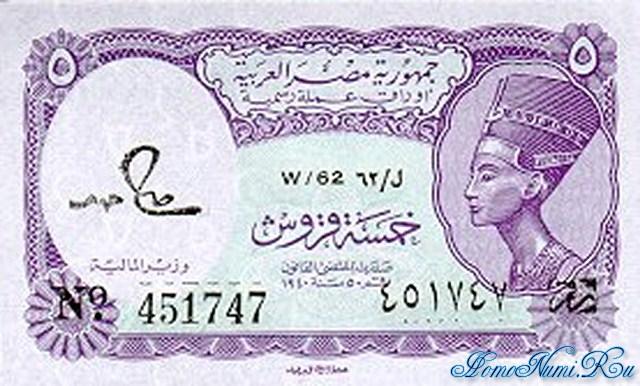 http://homonumi.ru/pic/n/Egypt/P-182ja-f.jpg
