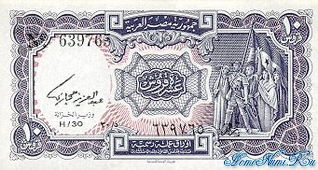http://homonumi.ru/pic/n/Egypt/P-183a-f.jpg