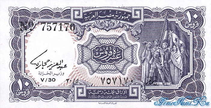 http://homonumi.ru/pic/n/Egypt/P-183b-f.jpg