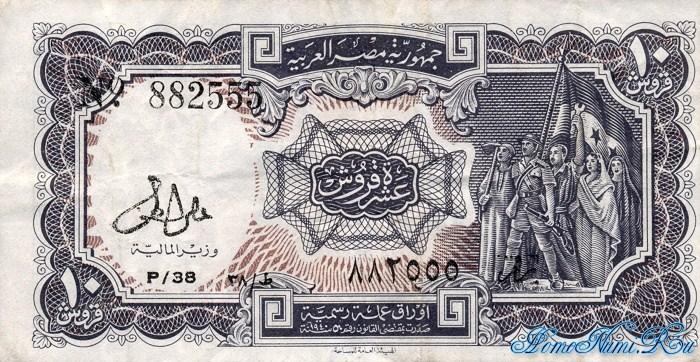 http://homonumi.ru/pic/n/Egypt/P-183g-f.jpg