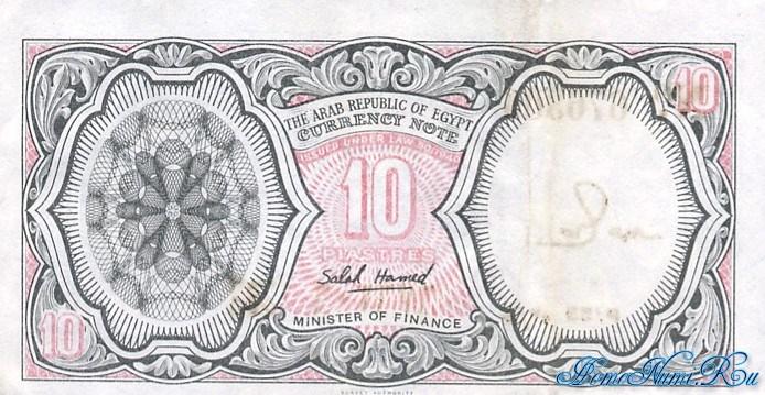 http://homonumi.ru/pic/n/Egypt/P-184a-b.jpg