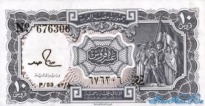 http://homonumi.ru/pic/n/Egypt/P-184a-f.jpg