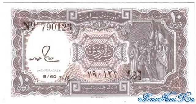 http://homonumi.ru/pic/n/Egypt/P-184aa-f.jpg