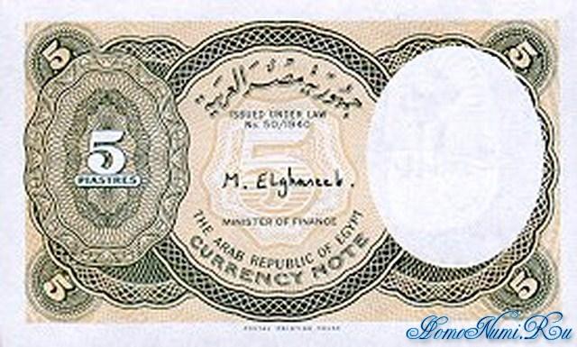http://homonumi.ru/pic/n/Egypt/P-185-b.jpg