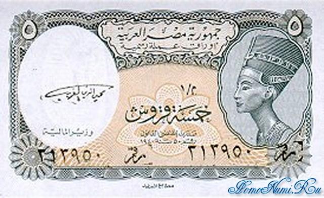 http://homonumi.ru/pic/n/Egypt/P-185-f.jpg