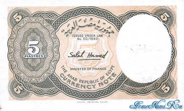 http://homonumi.ru/pic/n/Egypt/P-186-b.jpg