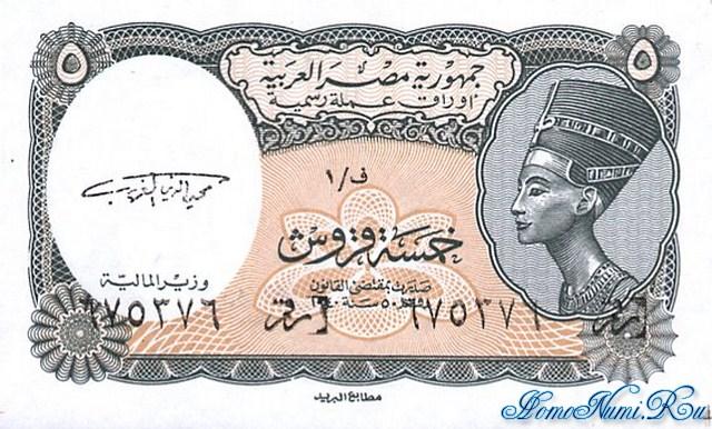 http://homonumi.ru/pic/n/Egypt/P-186-f.jpg
