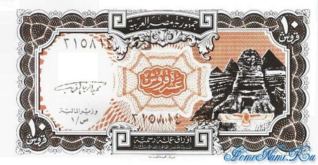 http://homonumi.ru/pic/n/Egypt/P-187-f.jpg