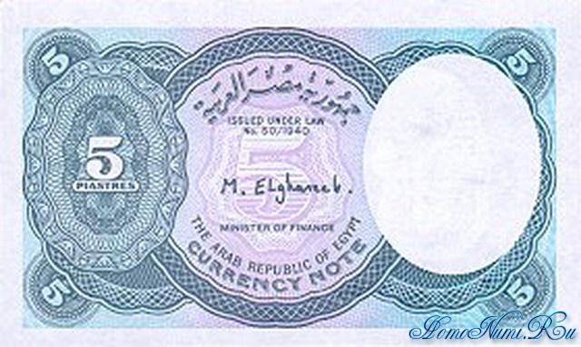 http://homonumi.ru/pic/n/Egypt/P-188-b.jpg