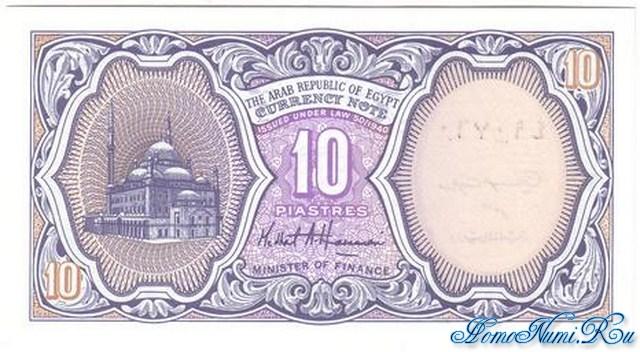 http://homonumi.ru/pic/n/Egypt/P-189-b.jpg