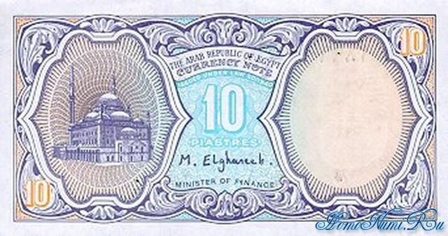 http://homonumi.ru/pic/n/Egypt/P-189a-b.jpg