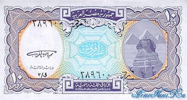 http://homonumi.ru/pic/n/Egypt/P-189a-f.jpg