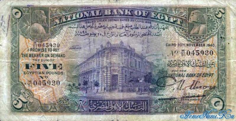 http://homonumi.ru/pic/n/Egypt/P-19c-f.jpg