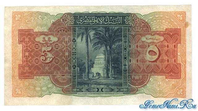 http://homonumi.ru/pic/n/Egypt/P-19ca-b.jpg