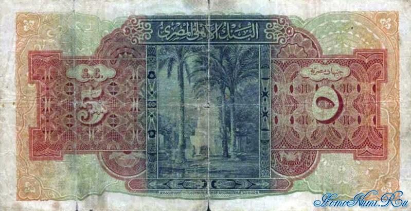 http://homonumi.ru/pic/n/Egypt/P-19cb-b.jpg