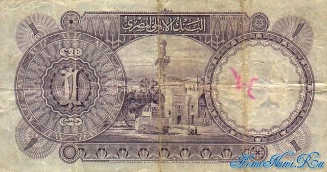 http://homonumi.ru/pic/n/Egypt/P-20-b.jpg