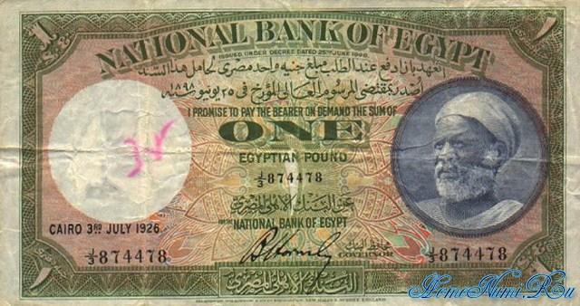http://homonumi.ru/pic/n/Egypt/P-20-f.jpg